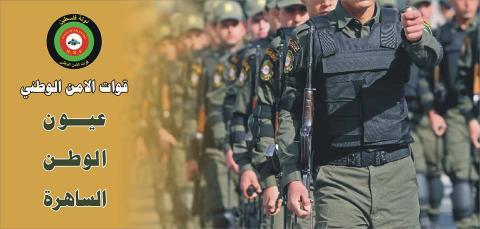 المخالفات الإنضباطية قوات الامن الوطني الفلسطيني